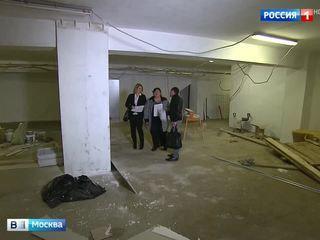 Мосжилинспекция проверяет коммерческие перепланировки на первых этажах жилых домов