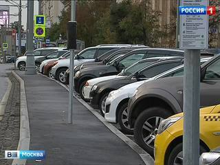 За парковку на местах для зарядки электромобилей будут штрафовать