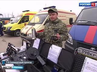 На западе Москвы прошел смотр городской спецтехники