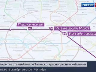 Центральный участок фиолетовой ветки метро в воскресенье закроется на сутки