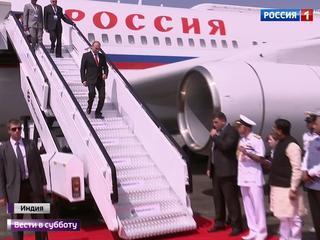 Из-за тумана Путин застрял в Мумбаи