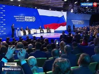 Путин выступает за максимальную свободу бизнеса в России
