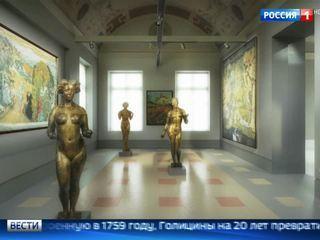 В районе Волхонки появится музейный город