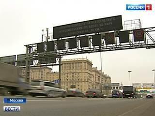 Камер наблюдения на московских дорогах станет в полтора раза больше