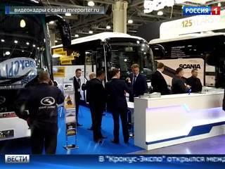"""В """"Крокус-Экспо"""" открылся международный автобусный салон"""