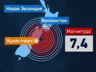 Землетрясение в Новой Зеландии: от сердечного приступа погиб человек