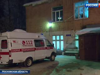 В Ивантеевке мужчина умер от пневмонии, которую врачи посчитали радикулитом