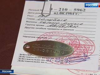 Пожарных, погибших при тушении склада в Гольянове, посмертно наградят орденами Мужества