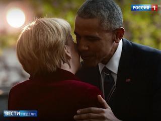 Обама не сумел помочь Клинтон и вряд ли сможет выручить Меркель