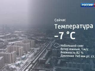 Первый день зимы: в Москве облачно и морозно