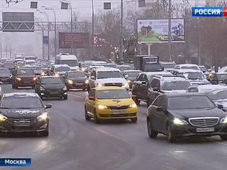 МЧС: в Москве ожидается резкое похолодание