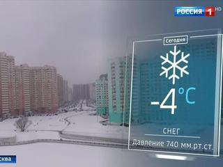 Потепление принесет в Москву метель