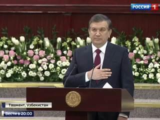 Инаугурация в Узбекистане: избранный президент республики вступил в должность