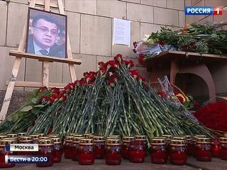 Проводы убитого в Турции посла: к высотке МИД России приносят красные розы