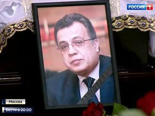 Убит при исполнении: в Москве простились с Андреем Карловым