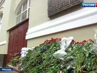 Москвичам, чьи родные погибли в катастрофе Ту-154, окажут материальную помощь