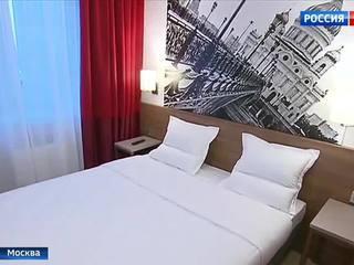 На месте бывшей гостиницы Киевская вырос современный отель со СПА и магазинами