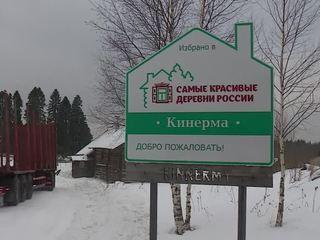 Живая деревня: толпы туристов устремились пожить жизнью XVIII-XIX веков
