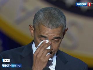 """Технология вранья: """"заслуги"""" и """"достижения"""" Обамы"""