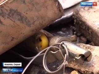 Боевики хотели убить жителей Алеппо при помощи игрушек