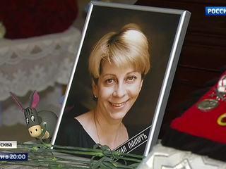 Слезы скорби: люди прощались с погибшими в авиакатастрофе Ту-154