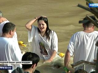 Крещение на Святой Земле: особый режим отменяется