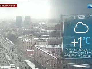 В Москву идут Афанасьевские морозы