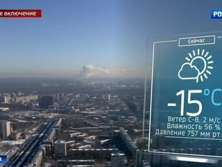 Мороз и солнце: столичные дороги сковал гололед