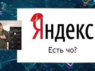 """Еженедельная программа """"Вести.net"""" от 11 февраля 2017 года"""