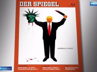 Западные СМИ приравняли Трампа к варвару-террористу