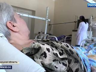 Украинцы бегут в Донбасс лечиться и учиться