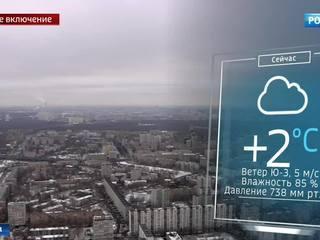 Весна наступает: ветер и рекордно низкое давление ожидаются в столице