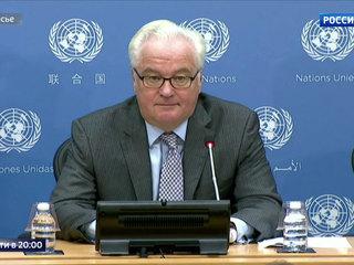 Bright, Witty, Persuasive- Russia's Permanent Representative to UN Vitaly Churkin Died in New York