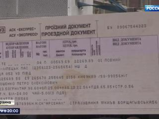 The Radicals Gave Poroshenko a Ticket to Lipetsk