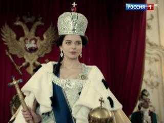 """Новая """"Екатерина"""": продолжение сериала, покорившего страну"""