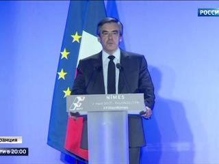 Французские СМИ вынуждают Фийона снять свою кандидатуру на выборах президента