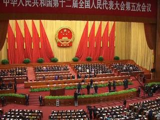 В Китае открылась сессия Всекитайского собрания народных представителей