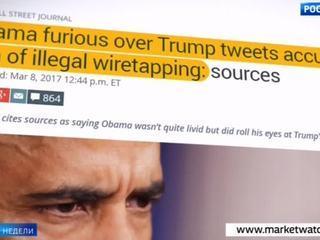 США: ярость Обамы и новая истерика