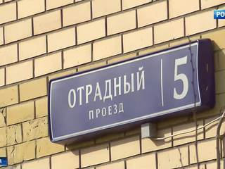 С москвича списали долги за жилье, снесенное 15 лет назад
