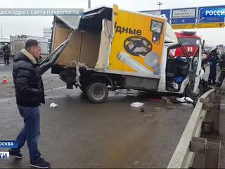 На Киевском шоссе столкнулись четыре легковушки, есть пострадавшие