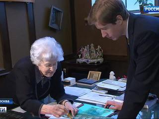"""Посмотреть в глаза """"Джоконде"""": Ирина Антонова отмечает 95-летие"""