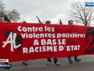 Выборы во Франции: претенденты на пост президента встретятся на теледебатах в Париже