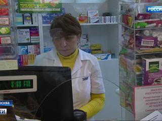 Лекарства защитят от подделок