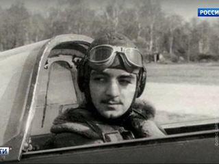 Жизнь, отданная небу: умер Степан Микоян