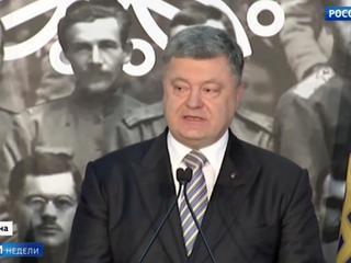 Порошенко растерял 20 процентов индустриального потенциала Украины