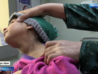 Syrian Terrorists Use Unidentified Chemical Weapons