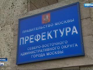 В Москве появятся информационные центры по сносу пятиэтажек
