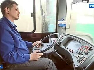 """За чистотой в частных автобусах проследит """"Самоконтроль"""""""