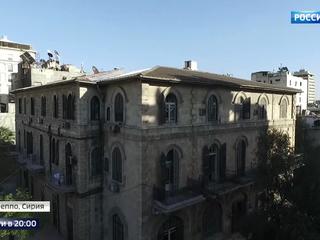 Aleppo's Social Life is Coming Back. Vesti Exclusive