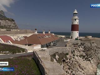 Гибралтар стал для ЕС больным зубом